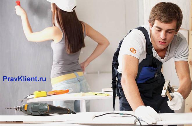 Девушка и мужчина делают ремонт в квартире