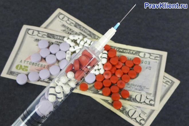 Шприц, таблетки, деньги