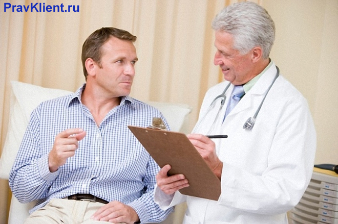 Врач общается с пациентом больницы