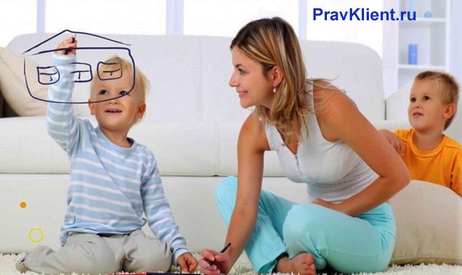 Мама играет с детьми, ребенок рисует домик