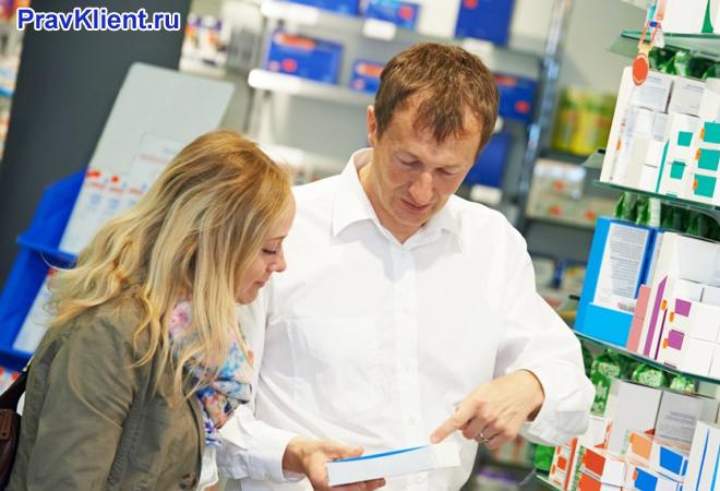 Фармацевт продает женщине лекарства