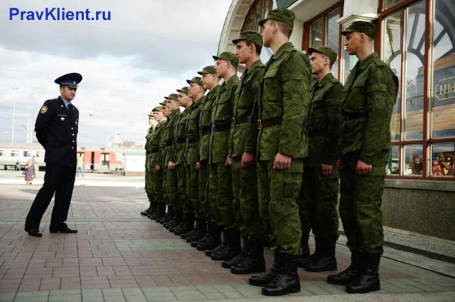 Построение солдатов