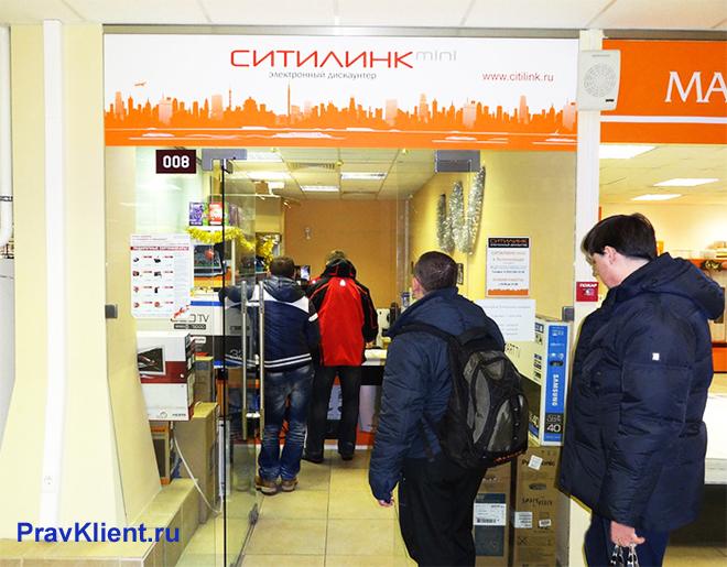 Покупатели заходят в отдел Ситилинк