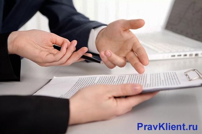 Бизнесмены изучают вместе документы