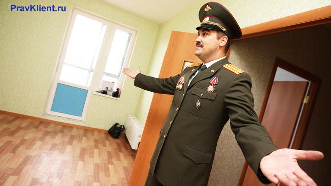 Военный зашел в комнату