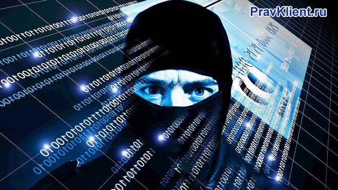 Мошенник в маске в интернете