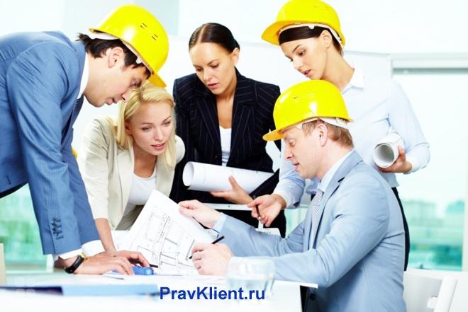 Сотрудники строительной фирмы в офисе