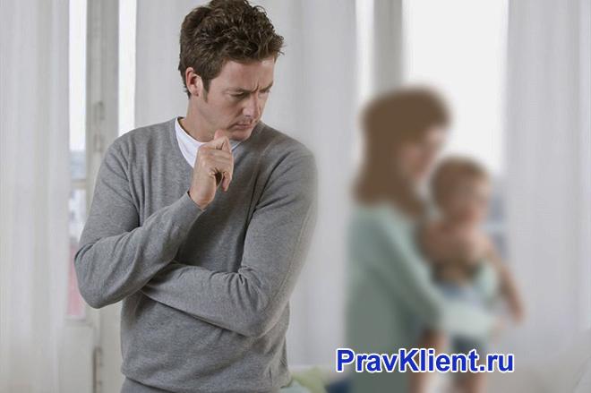 Мужчина на фоне матери с ребенком