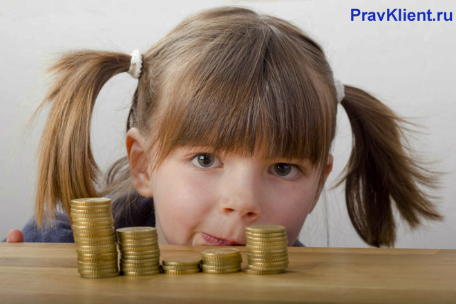Девочка с хвостиками, золотые монетки