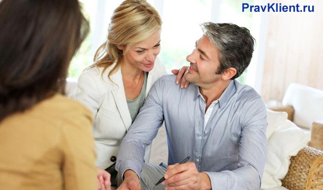 Семейная пара консультируется с женщиной