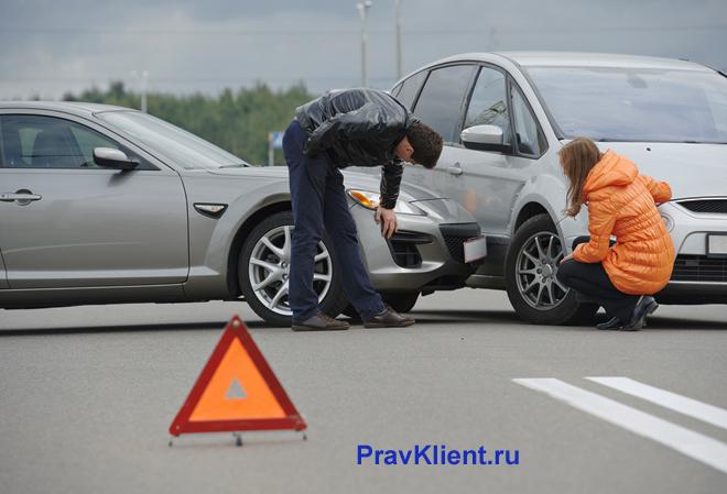 Владельцы автомобилей осматривают свои машины после ДТП