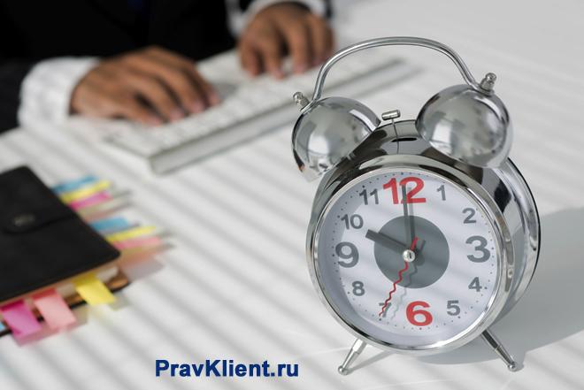 Часы в офисе