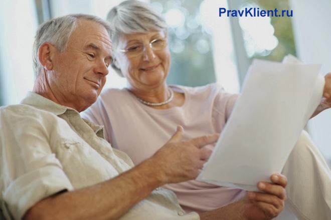 Семейная пара читает документы в домашней обстановке