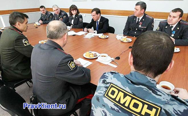 Заседание сотрудников органов исполнительной власти