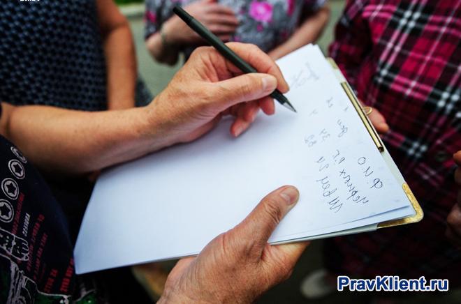 Девушка собирает подписи