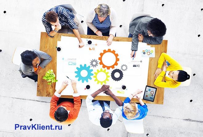 Творческая группа обсуждает проект за столом