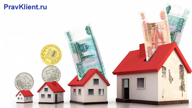 Четыре дома с деньгами