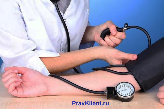 Врач измеряет артериальное давление