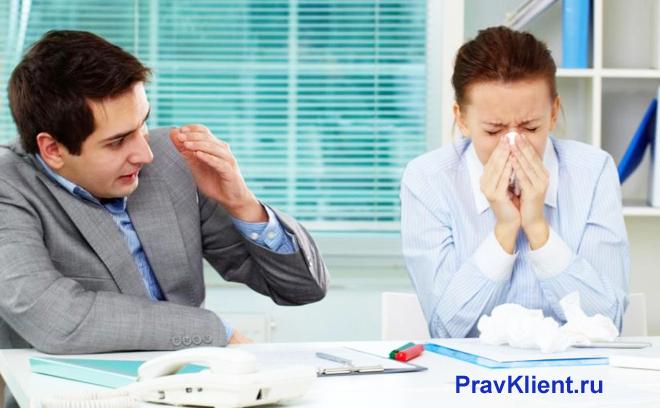 Девушка чихает на работе, коллега отстраняется от нее