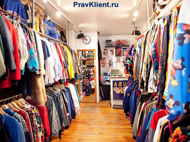 Отдел одежды