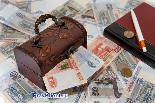 Деньги, старинный сундук