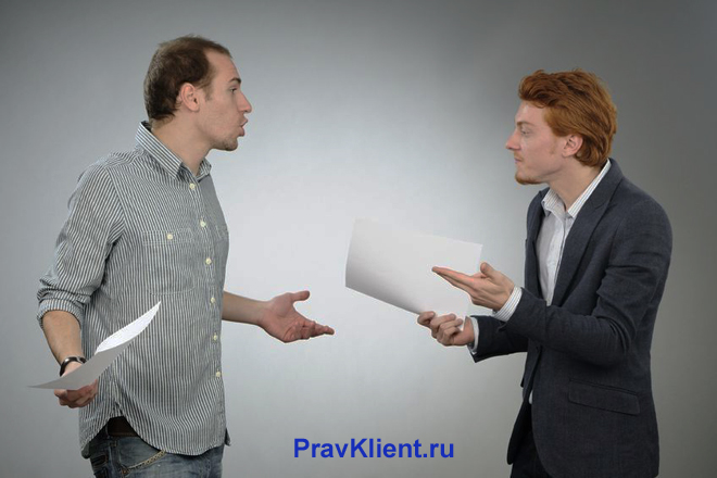 Двое мужчин спорят