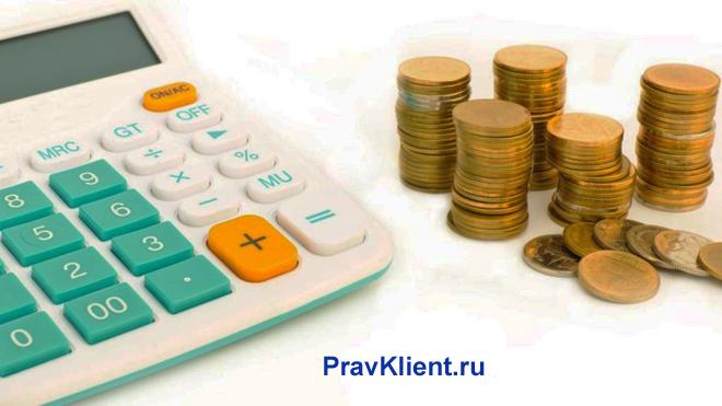 Калькулятор, золотые монеты