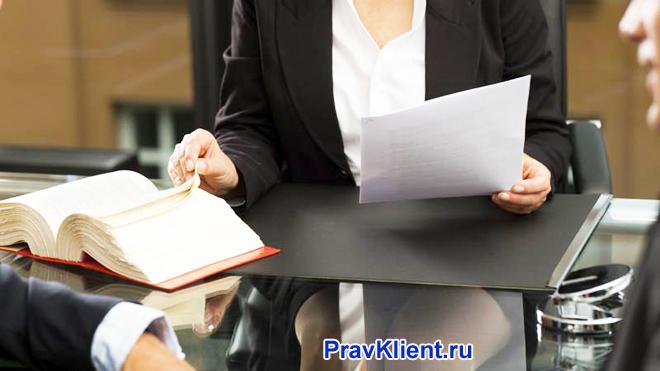 Бизнесмен-леди планирует свой рабочий день