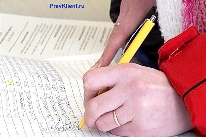 Сбор подписей в журнал