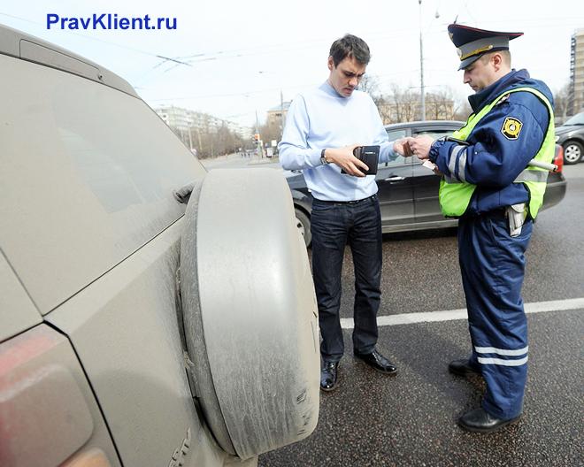 Патруль ДПС остановил водителя для проверки документов