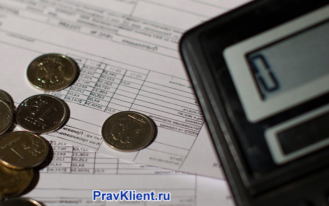 Калькулятор, монеты, платежки ЖКХ