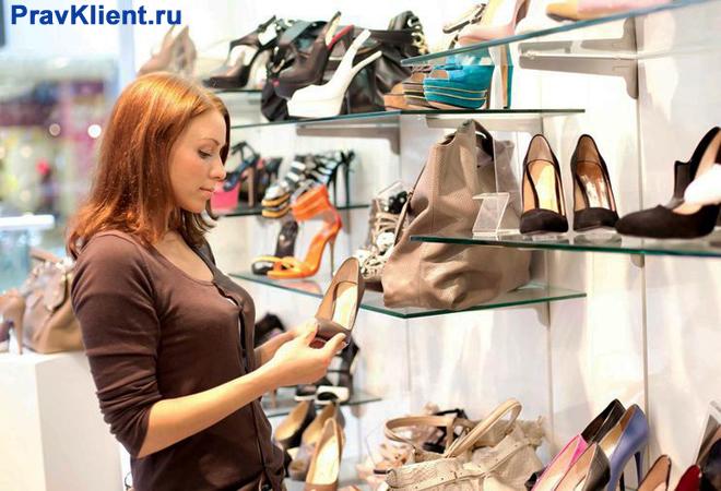 Девушка присматривает себе новые туфли