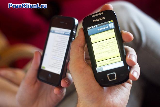 Семейная пара со смартфонами в руках