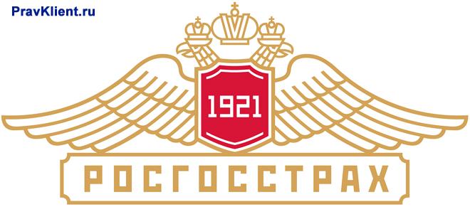 Логотип Росгосстраха