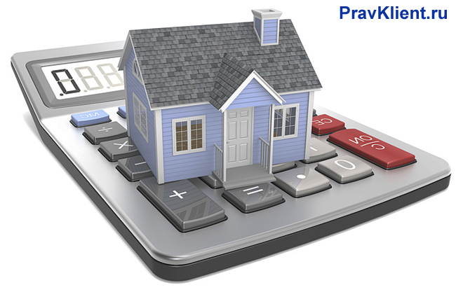 Голубой домик стоит на калькуляторе