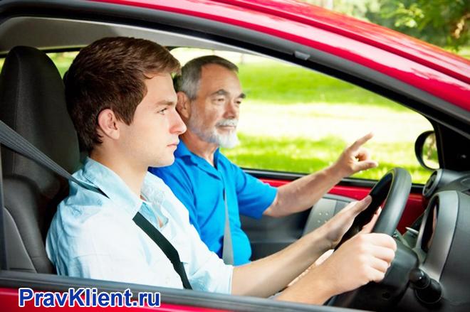 Ученик с инструктором в машине