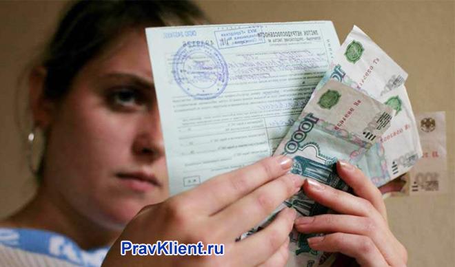 Девушка держит в руках деньги и больничный лист
