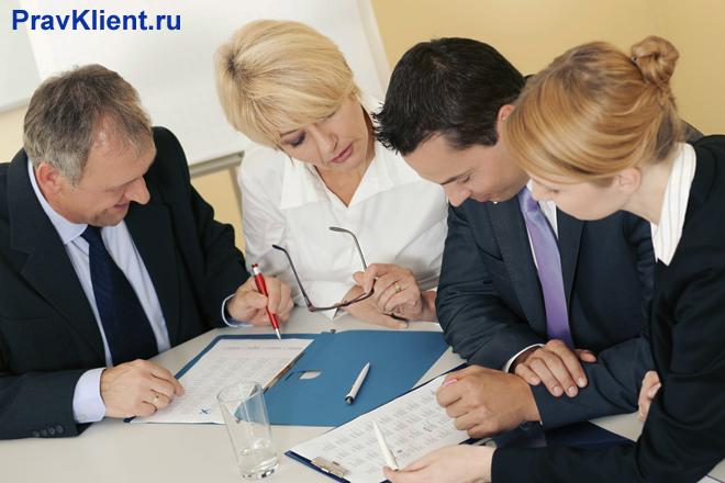 Рабочая группа работает над документами