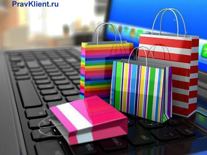 Пакеты с покупками на клавиатуре ноутбука