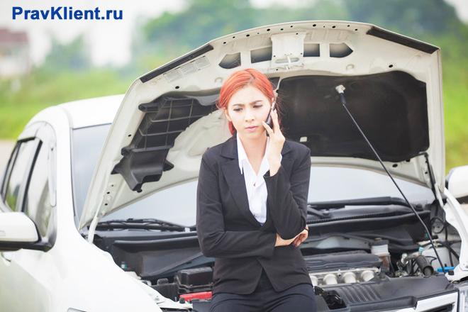 Девушка делает звонок насчет поломки автомобиля