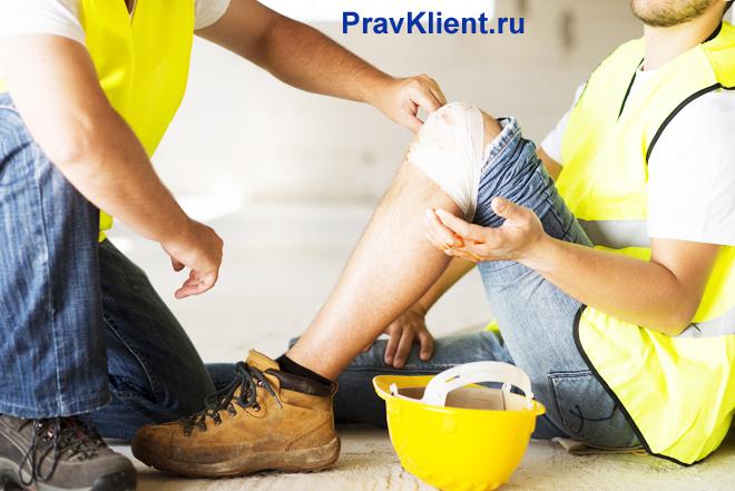 Строитель получил травму ноги на работе