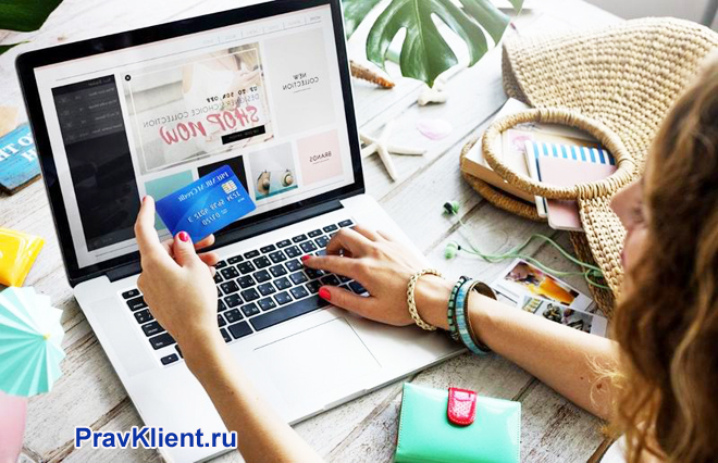 Девушка смотрит на сайт интернет-магазина
