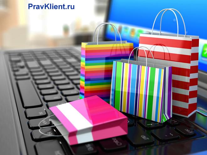 Разноцветные пакеты на клавиатуре ноутбука