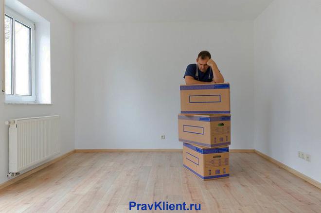 Мужчина собрал вещи в комнате