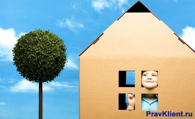 Девочка в картонном домике