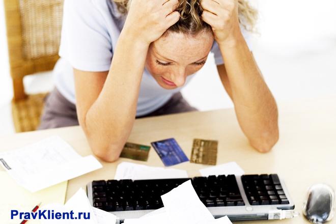 Девушка озадачена денежными проблемами