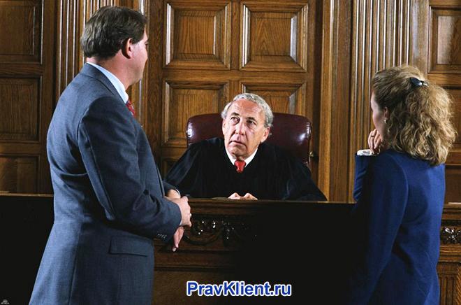 Судья выслушивает две стороны