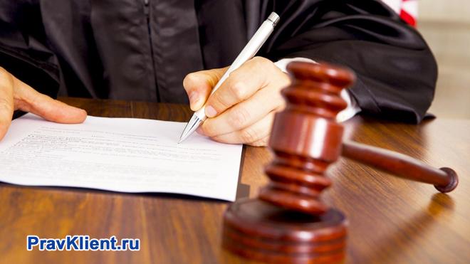 Судья делает записи в тетрадь