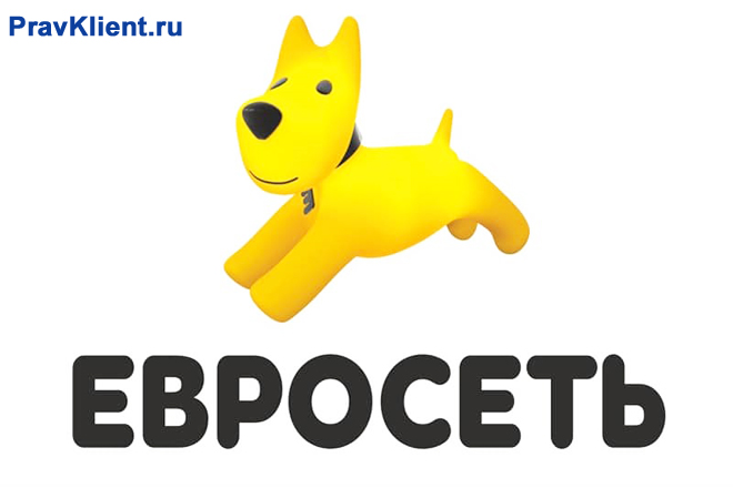 Логотип Евросети