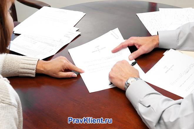 Мужчина и женщина вместе заполняют документы